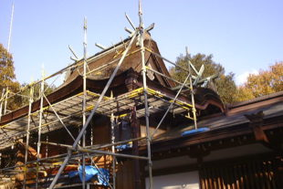 神社の改修